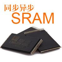 SRAM存储器是什么存储器