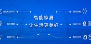 北京君正拟以72亿元100%掌控北京矽成