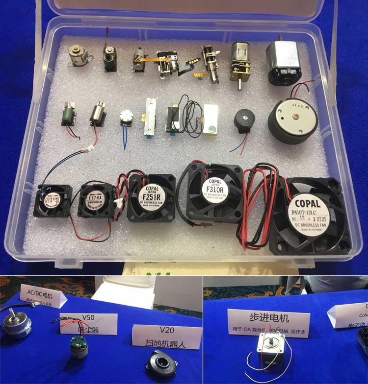 日电产电机采用上海灵动微电子SPIN系列MCU