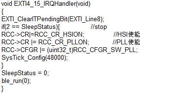 上海灵动微电子MM32W重置时钟图