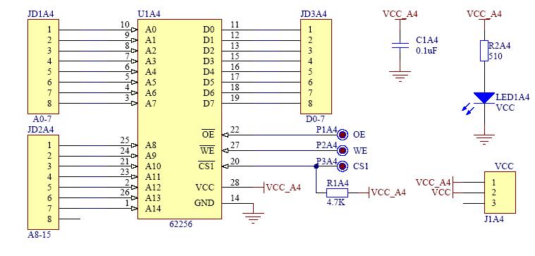 异步SRAM存储器接口电路图